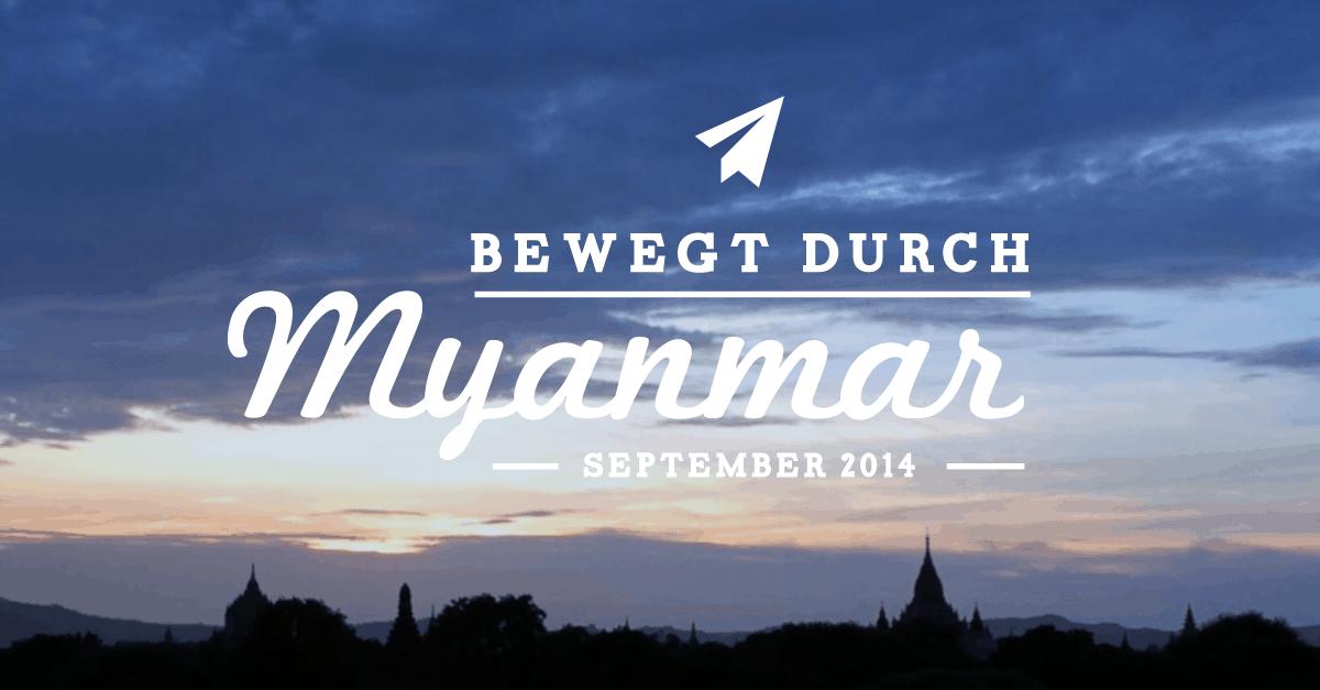 Myanmar Video Teaser