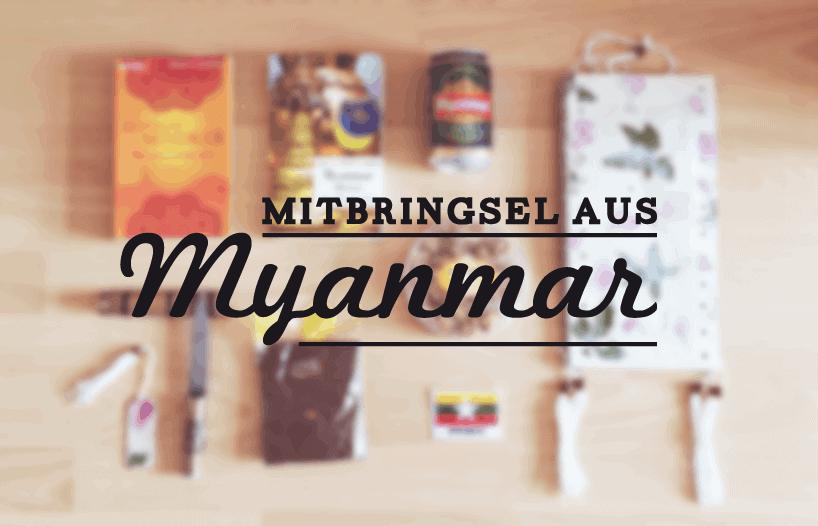 myanmar_souvenirs_teaser