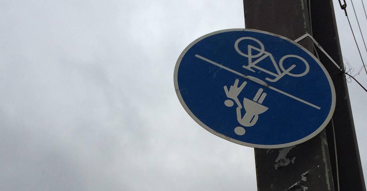 ggr_fahrradfahren_straßenverkehr_teaser_2