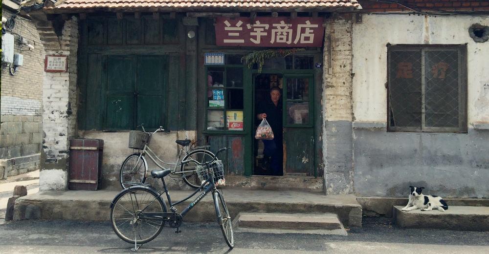 Ich bin in China – und Du so?