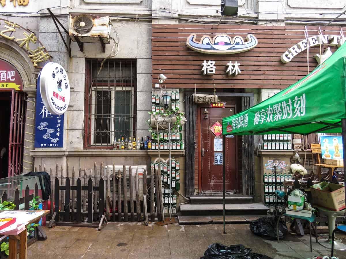 Reisetagebuch Shandong. China