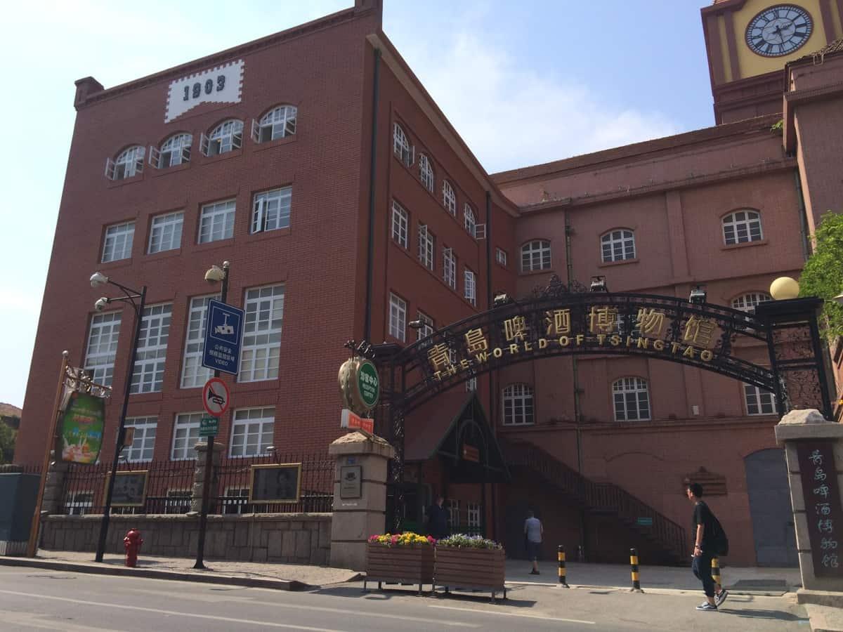 Eingang Tsingtao Brauerei